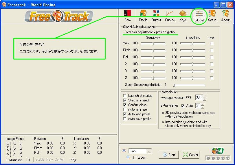 freetrack-6-global.jpg