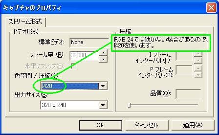freetrack-1-cam_01.jpg