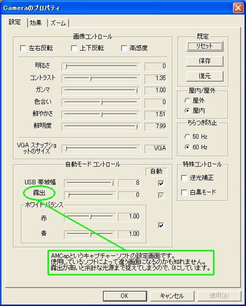 freetrack-1-cam_02.jpg