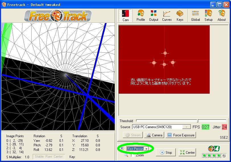 freetrack-0-working_02.jpg