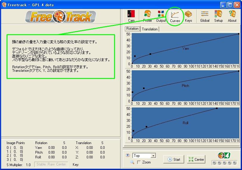freetrack-4-curves_00.jpg