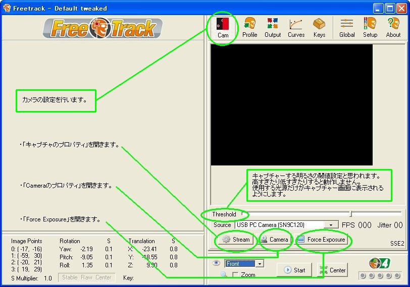 freetrack-1-cam_00.jpg
