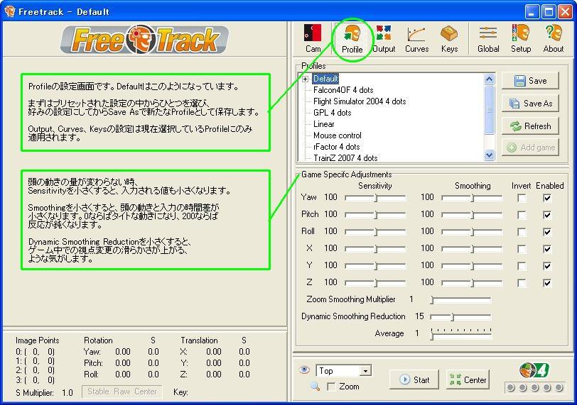 freetrack-2-profile_01.jpg