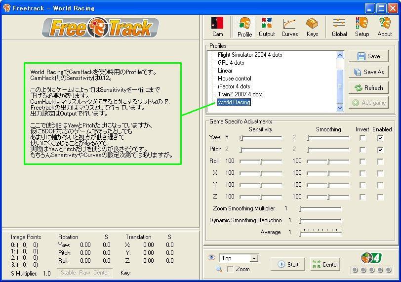 freetrack-2-profile_02.jpg