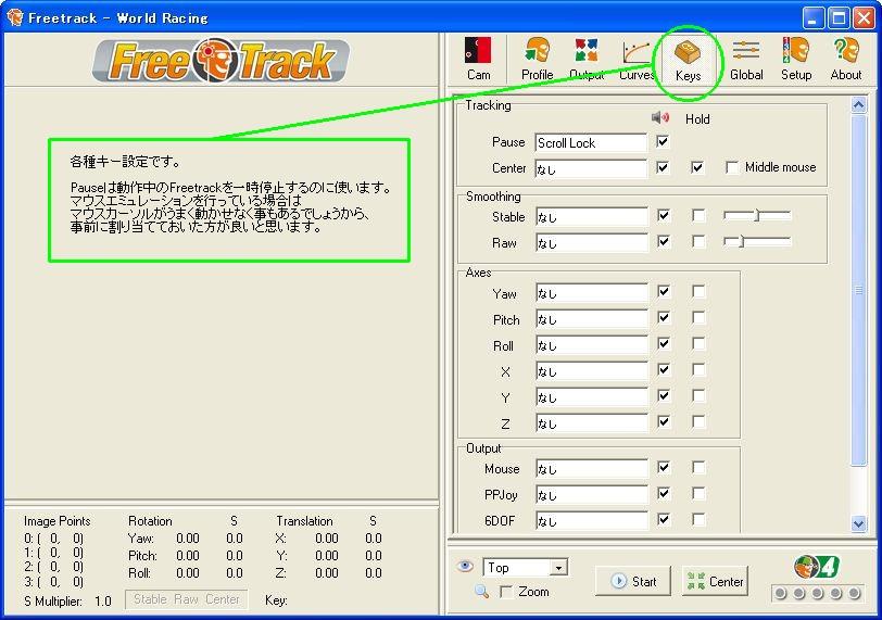 freetrack-5-keys.jpg