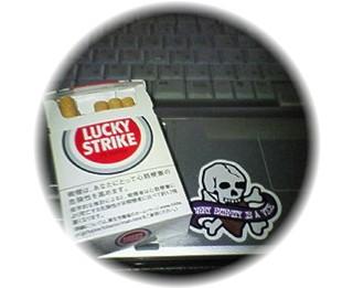 携帯○フレーム煙草