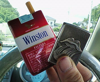 キュウちゃん煙草