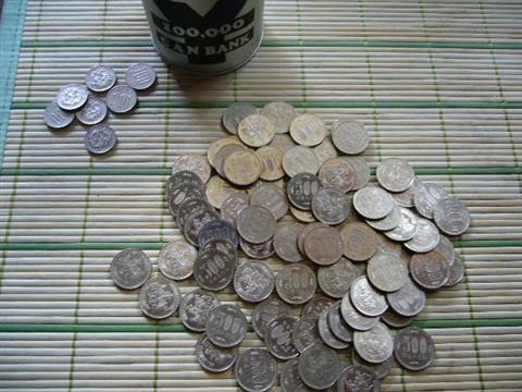 500円バラバラ