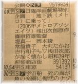 11f1e9b2.jpg
