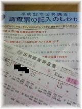 1dcf0e10.jpg