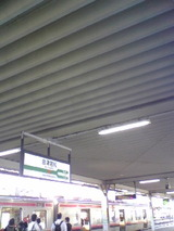 会津若松駅1番ホーム@100926