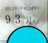 4a5c7d7c.jpg