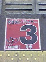 5deefda6.jpg