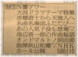 60db6734.jpg