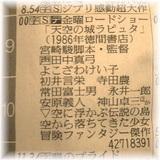 72f80da0.jpg