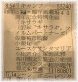 7b04241a.jpg