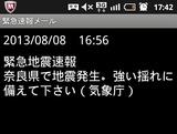 c34bd031.jpg