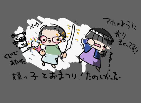 IMG_1081