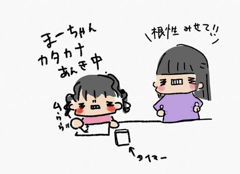 IMG_4979