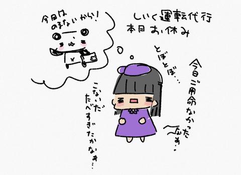 IMG_4594