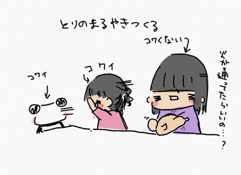 IMG_4957
