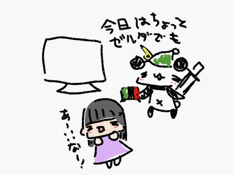 IMG_1562