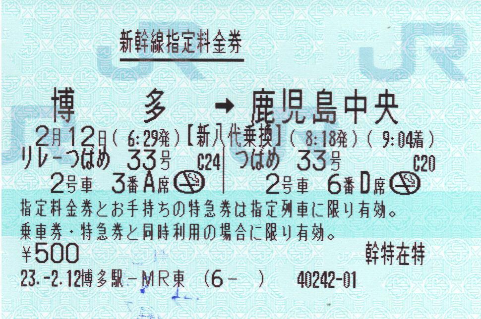 http://livedoor.blogimg.jp/b70hs5el87/imgs/0/8/081910c6.jpg