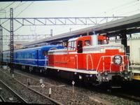 NEC_1224