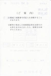IMG_20171114_0006