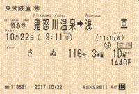 IMG_20171114_0004