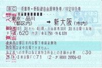 IMG_20171114_0010