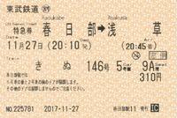 IMG_20171128_0029