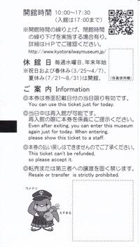IMG_20171114_0016
