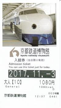 IMG_20171114_0015