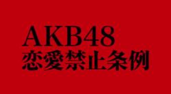 ����#6/DOCUMENTARY OF AKB48 NO FLOWER WITHOUT RAIN/AKB48[��]