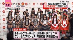 SKE48 AKB48 ��⥯�?������ι���˽о�