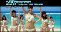 AKB48 ��ӥ��� ���ʡֿ��ƤΣӣ��������䡪��