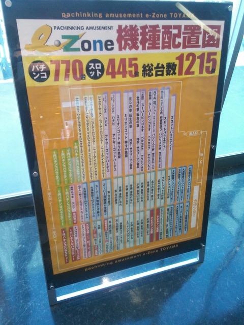 NCM_0623