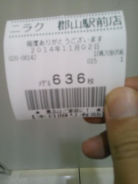 NCM_0413