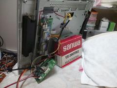 LCD Ev. kit(1