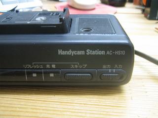 HandyCam Station