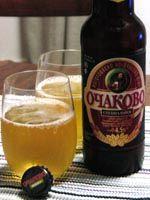 Ochakovo