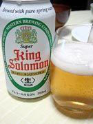 Super King Solomon