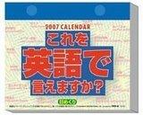 カレンダー002