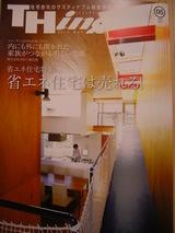 Thing201005