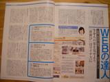 shinken200912-02