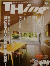 Thing201107-01