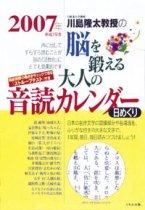 カレンダー001