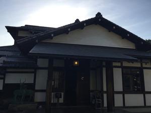 三井八郎右衛門邸01