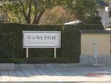 瀬戸田2013-02